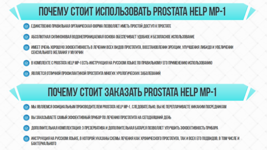 pochemu-stoit-3467856--534x300